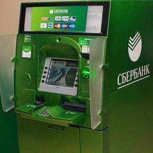 Банкоматы Васильсурска