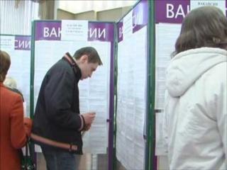 Центры занятости Васильсурска