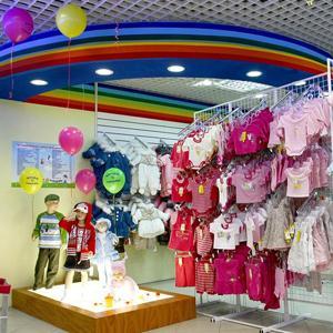 Детские магазины Васильсурска
