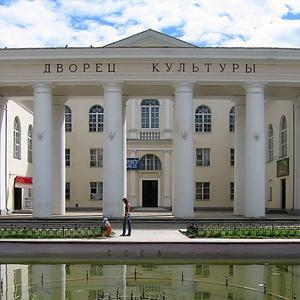 Дворцы и дома культуры Васильсурска