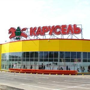Гипермаркеты Васильсурска