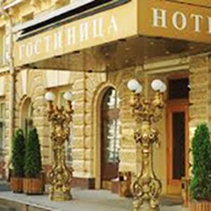 Гостиницы Васильсурска