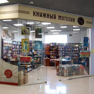 Книжные магазины Васильсурска