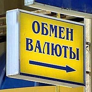 Обмен валют Васильсурска