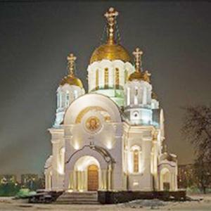 Религиозные учреждения Васильсурска