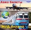 Авиа- и ж/д билеты в Васильсурске