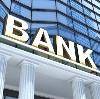 Банки в Васильсурске