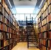 Библиотеки в Васильсурске