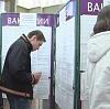 Центры занятости в Васильсурске