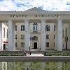 Дворцы и дома культуры в Васильсурске
