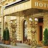 Гостиницы в Васильсурске