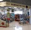 Книжные магазины в Васильсурске