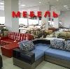 Магазины мебели в Васильсурске