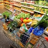 Магазины продуктов в Васильсурске