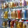 Парфюмерные магазины в Васильсурске