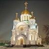 Религиозные учреждения в Васильсурске