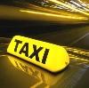 Такси в Васильсурске