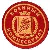 Военкоматы, комиссариаты в Васильсурске