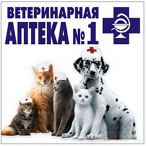 Ветеринарные аптеки Васильсурска
